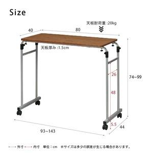 【3個セット】伸縮式ベッドテーブル(ブラウン/茶) サイドテーブル /キャスター付き/木目/高さ・幅調節/赤外線マウス使用可/介護/便利/机/業務用/NK-512