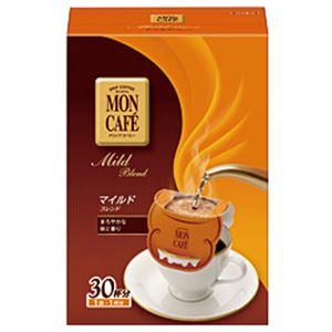 カタオカ モンカフェ ドリップコーヒー マイルドブレンド 1箱(30袋)