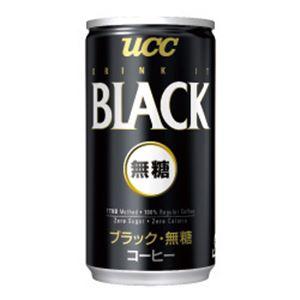 UCC 缶コーヒー 箱売 ブラック・無糖