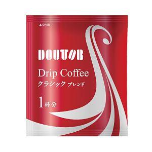 ドトール ドリップコーヒー クラシックブレンド 1箱(50袋)
