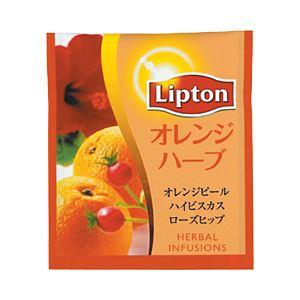 リプトン アルミティーバッグ オレンジハーブ