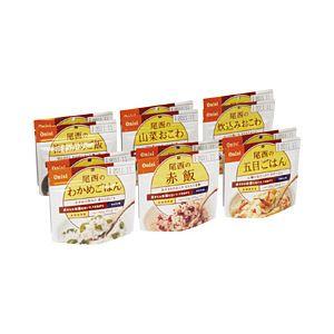 尾西食品 尾西のアルファ米 6種セット 1セット(12食)