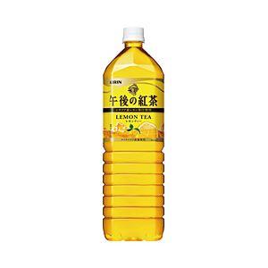 キリンビバレッジ 午後の紅茶 レモン 1箱(1.5L×8本)