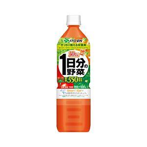 伊藤園 1日分の野菜 箱売 1箱(900g×12本)