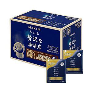 AGF ちょっと贅沢な珈琲店 豊かなコクのスペシャル・ブレンド 1箱(100袋)