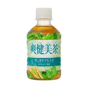 コカ・コーラ 爽健美茶 1箱(280ml×24本)