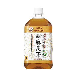 サントリー 胡麻麦茶 1箱(1L×12本)