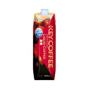 キーコーヒー テトラプリズマ リキッドコーヒー天然水無糖 1箱(1000ml×6本)