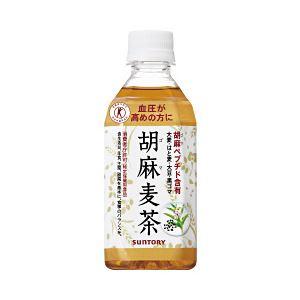 サントリー 胡麻麦茶 1箱(350ml×24本)