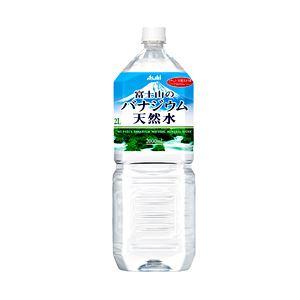 アサヒ 富士山のバナジウム天然水 1箱(2L×6本)