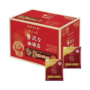 AGF ちょっと贅沢な珈琲店 モカ・ブレンド 1箱(100袋)