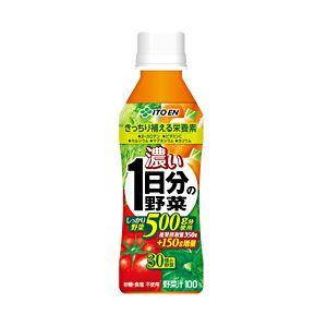 伊藤園 濃い1日分の野菜 ペットボトル 1箱(265g×24本)