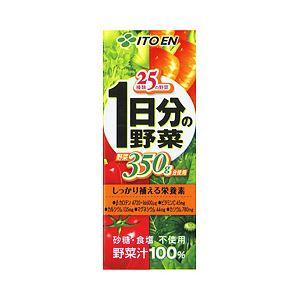 伊藤園 1日分の野菜 紙パック 1箱(200ml×24本)
