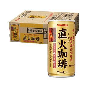 サンガリア 直火珈琲 箱売 直火珈琲カロリーオフ 1箱(185g×30缶)