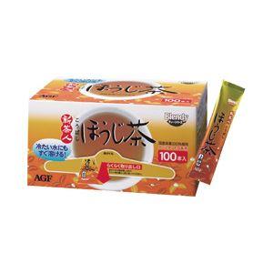 AGF ブレンディ 新茶人 こうばしほうじ茶 1箱(0.8g×100本)