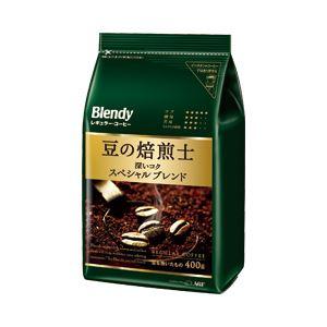 AGF ブレンディ レギュラー・コーヒー スペシャルブレンド 1袋(400g)