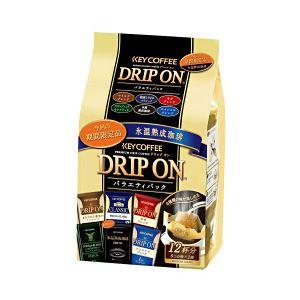 キーコーヒー DRIP ON バラエティパック 1パック(8g×12袋)