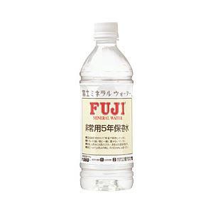 富士ミネラルウォーター 非常用5年保存水 1箱(500ml×24本)