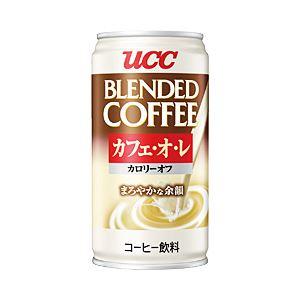 UCC ブレンドコーヒー カフェ・オ・レ カロリーオフ 1箱(185g×30缶)