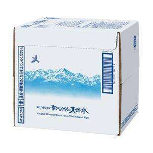 サントリー 天然水 南アルプス 10Lバッグインボックス