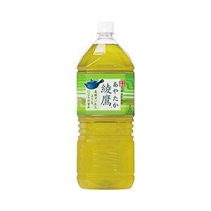 コカ・コーラ 綾鷹 上煎茶 箱売 1セット(2L×12本)