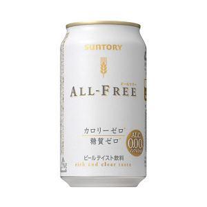 サントリー ノンアルコール ビールテイスト飲料 オールフリー