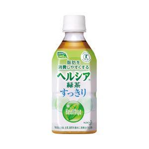 花王 ヘルシア緑茶 箱売 緑茶すっきり 1箱(350ml×24本)