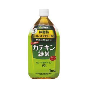 伊藤園 カテキン 箱売 緑茶 1箱(1.05L×12本)
