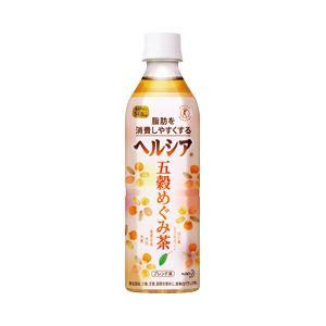 花王 ヘルシア緑茶 箱売 五穀めぐみ茶 1箱(500ml×24本)