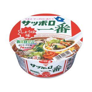 サンヨー食品 サッポロ一番 どんぶり しょうゆ 1箱(80g×12個)