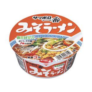 サンヨー食品 サッポロ一番 どんぶり みそ 1箱(81g×12個)