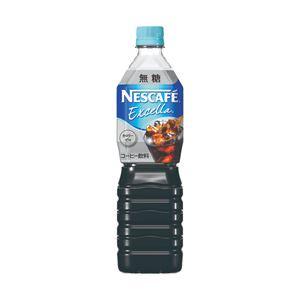 ネスレ ネスカフェ エクセラ ボトルコーヒー 無糖 900ml 1箱(12本)