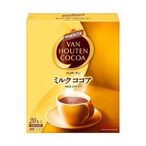 片岡物産 バンホーテン ミルクココア 1箱(16g×20本)