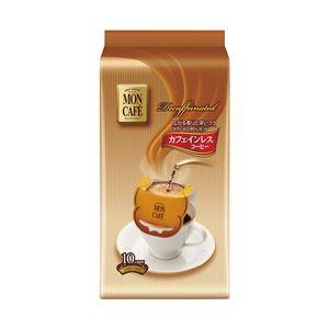 片岡物産 モンカフェドリップカフェインレス 1箱(10袋)
