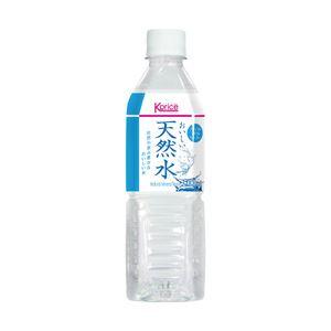 Kprice オリジナル おいしい天然水(箱売) 1箱(500ml×24本)
