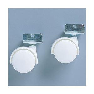 (業務用セット) カラーボックス用キャスター 縦置き用 2個セット 【×10セット】