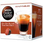 ネスレ日本 ネスカフェ ドルチェ グスト 専用カプセル ローストブレンド(ルンゴ インテンソ) 1箱(8.5g x 16個)