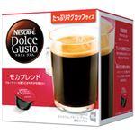 ネスレ日本 ネスカフェ ドルチェ グスト 専用カプセル モカブレンド 1箱(9g x 16個)