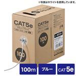 サンワサプライ CAT5eUTP単線ケーブルのみ100m KB-C5L-CB100BLの詳細ページへ