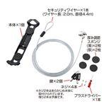サンワサプライ タブレット汎用セキュリティ7インチ対応・ブラック SLE-22STB7BKの詳細ページへ