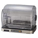 象印フレスコ 食器乾燥器 ステンレスグレー EY-SB60-XHの詳細ページへ