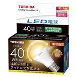 東芝ライテック LED電球 ミニクリプトン形 広配光タイプ 40W 電球色 LDA4L-G-E17/S/40Wの詳細ページへ