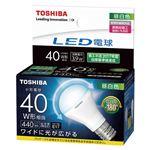 東芝ライテック LED電球 ミニクリプトン形 広配光タイプ 40W 昼白色 LDA4N-G-E17/S/40Wの詳細ページへ