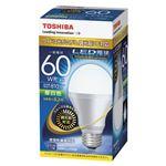 東芝 LED電球 一般電球形 810lm 調光器対応 昼白色 LDA8N-G-K/D/60Wの詳細ページへ