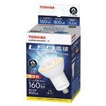 東芝 LED電球 ハロゲン電球形 280lm 広角タイプ 電球色 LDR4L-W-E11/2の詳細ページへ