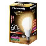 パナソニック LED電球プレミア60形810lm電球色相当 一般電球タイプ LDA8LGZ60ESWの詳細ページへ