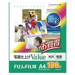 富士フイルム IJ写真用紙 画彩 Value A4判100枚入 WPA4100VA