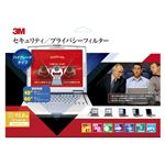 スリーエムジャパン セキュリティ/プライバシーフィルター HG 15.6型ワイド PF15.6WH2