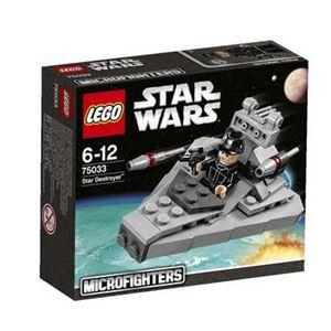 レゴジャパン 75033 マイクロファイター スター・デストロイヤー 【LEGO】