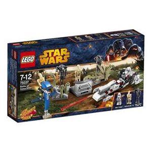 レゴジャパン 75037 サルーカマイでの戦い 【LEGO】